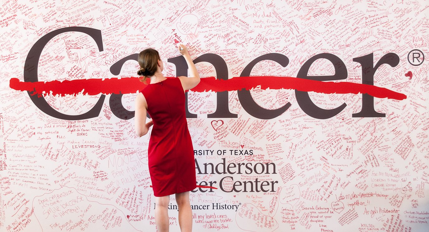 MD Anderson's Strikethrough Cancer wall
